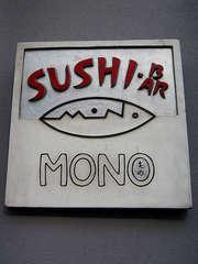 Sushi-Bar Mono